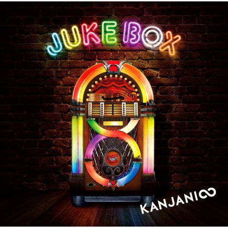 kanjiani8-juke-box-limited-edition